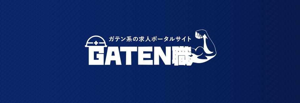 gtn_banner